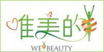 唯美的We beauty